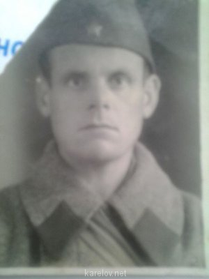 мой прадед Королев Георгий Иванович пропал без вести август 1943 родился Калининская область Трубчевский с.c деревня Бирючево-национальность Карел  - ____0135.jpg