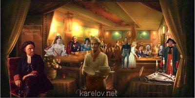 Создадим протосценарий фильма Как царь Пётр карела белил ? - В зале Марциальноводского дворца.jpg