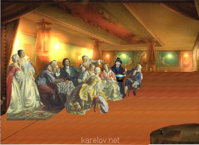 Создадим протосценарий фильма Как царь Пётр карела белил ? - Рябоев блистает в свите царя на курорте.jpg
