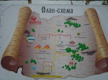 Фестиваль тверских карелов Калитка  - SAM_7965.JPG