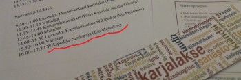Nagrettava čoma - Kiannosseminuaru2-900x300.jpg